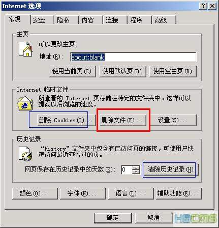 internet_cache